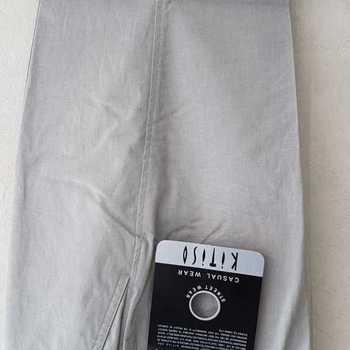 pantalon léger strech chino - max beige 42 - 44 - 46 - 48 - 50 - 52