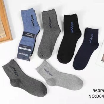 chaussettes mi-longues 40/46 fantaisie avec 87% coton - 3 pour 6.30€