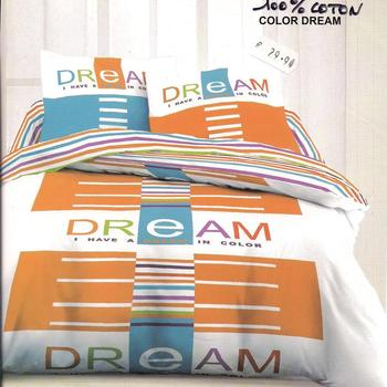housse de couette 2.40*2.20m + 2 taies en coton - color dream EN PROMO
