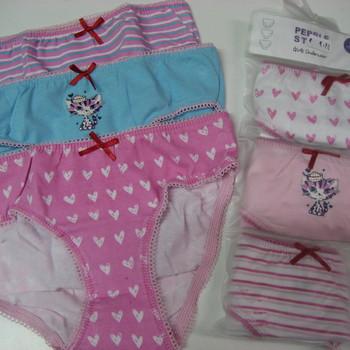 3 culottes coton chat pour les filles de 2 à 8 ans EN PROMO