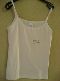 chemisette fines bretelles coton blanc