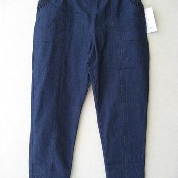 jeans taille élastique brodé aux poches pour dame - noir 2 - 4 - 7 -8